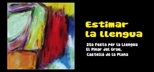 2012_guia_estimar_la_llengua
